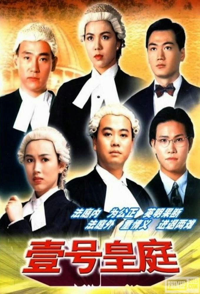 poster Hồ sơ công lý I, II