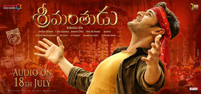 Srimanthudu movie Pre Release Business