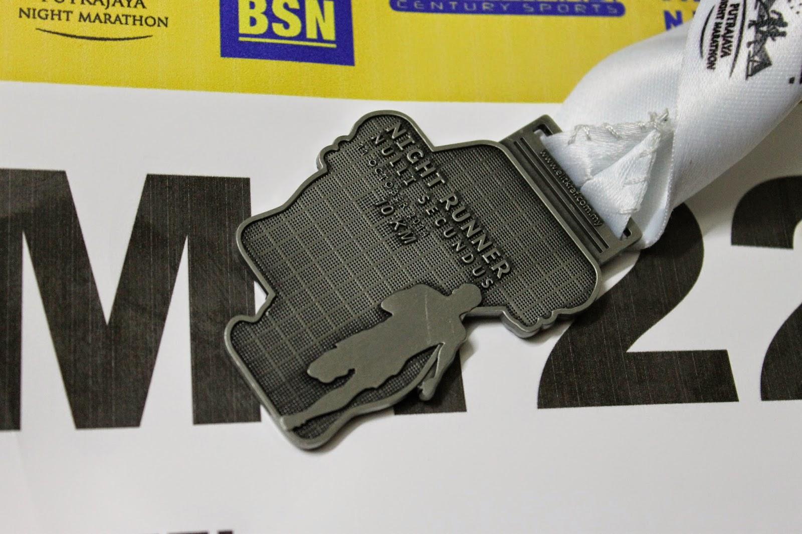 BSN Putrajaya Night Marathon 2014