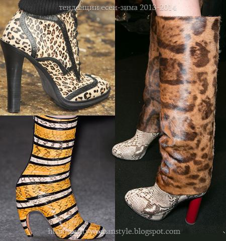 зимни обувки животински принт