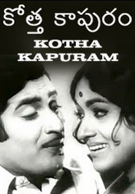 Kotha Kapuram 1975 Telugu Movie Watch Online