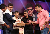 Aagadu audio release function photos-thumbnail-12