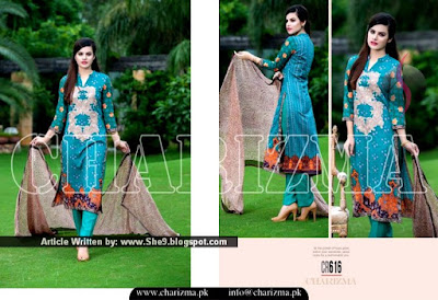 Luxury Lawn Range