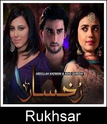 Agha Ali Biography, Drama List, Height, Age - PakistaniPK