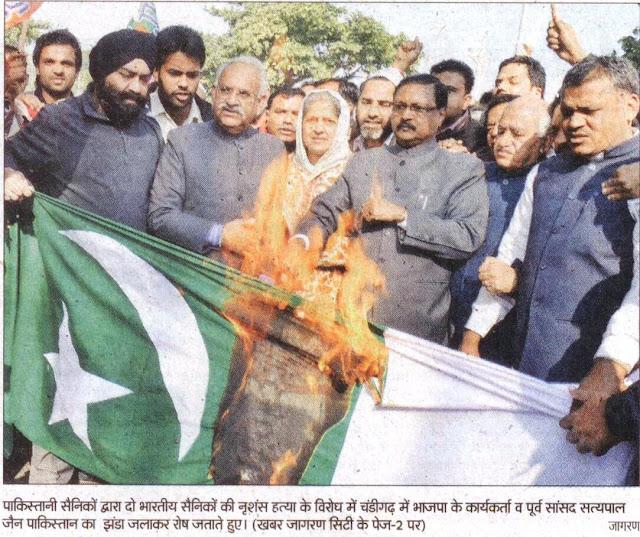 पाकिस्तानी सैनिकों द्वारा दो भारतीय सैनिकों की नृशंस हत्या के विरोध में चंडीगढ़ में भाजपा के कार्यकर्ता व पूर्व सांसद सत्य पाल जैन पाकिस्तान का झंडा जलाकर रोष जताते हुए।