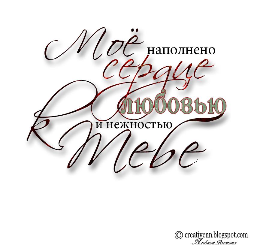 Красивые Картинки ВКонтакте - самые красивые картинки про любовь в контакте