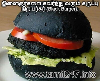 black burger in india, karuppu nira burger, moongil kari, japan famous black color burger, health news, iyarkkai unavugal, squid ink for burger