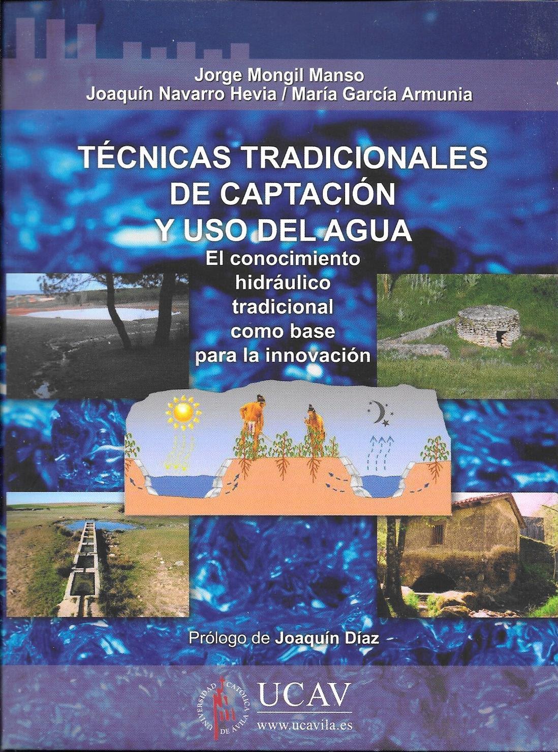 Sistemas hidráulicos tradicionales