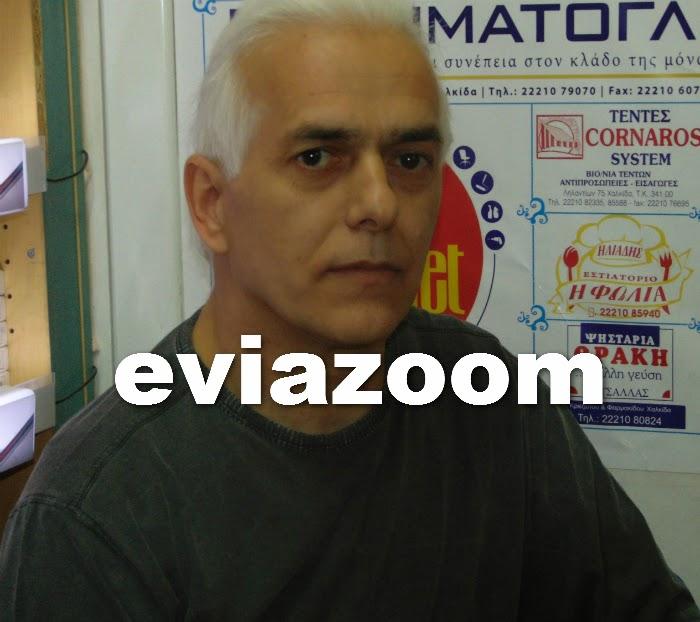 """Ο Γιάννης Μαραγκός ανακοίνωσε ότι δεν θα είναι υποψήφιος πρόεδρος του Εμπορικού Συλλόγου Χαλκίδας - """"Καρφώνει"""" τον Νίκο Γεωργάτο"""