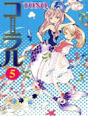 コーラル -手のひらの海- 第01-05巻 [Coral - Tenohira no Umi vol 01-05] rar free download updated daily