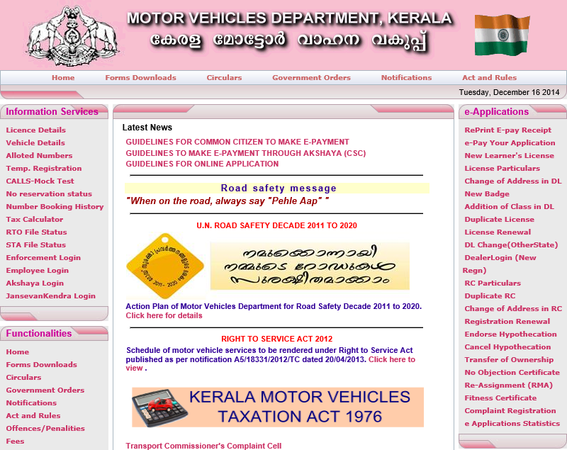 Kerala motor vehicle registration and for Motor vehicle licence renewal