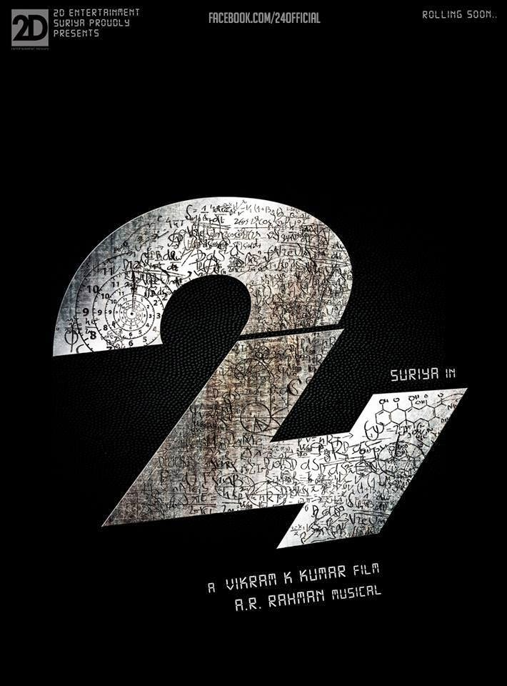 Surya's 24 official title poster