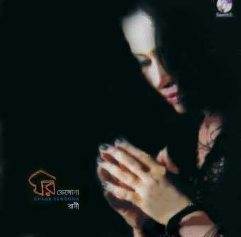 Ghaar Bhengona (2011)-Rani - 128kbps Free Download