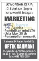 Lowongan Kerja Optik Rahmani Lampung