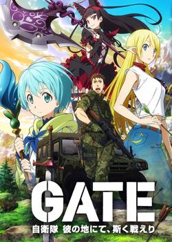 Gate: Jieitai Kanochi nite, Kaku Tatakaeri | 01/?? | MEGA