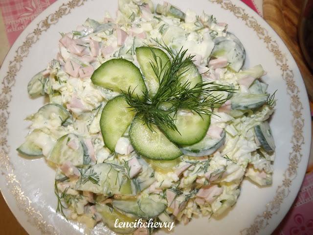 Салат из ветчины с сыром и пекинской капустой