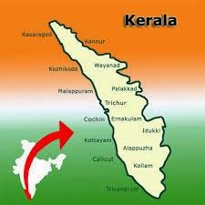 Kerala SSLC Result 2015