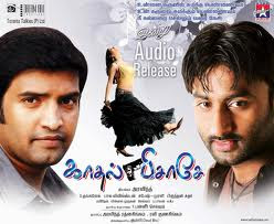 Kadhal Pisase (2012) - Tamil Movie