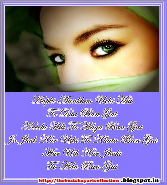 Romantic Shayari on Eyes in Hindi Shayari For Lovers image