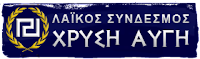 ΚΕΝΤΡΙΚΟ SITE