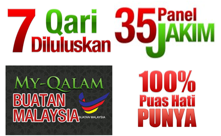 My Qalam Technology - Digital Pen Quran, Android