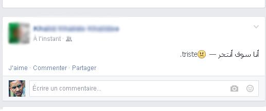 خاصية جديدة على الفيسبوك للحد من التفكير في الإنتحار