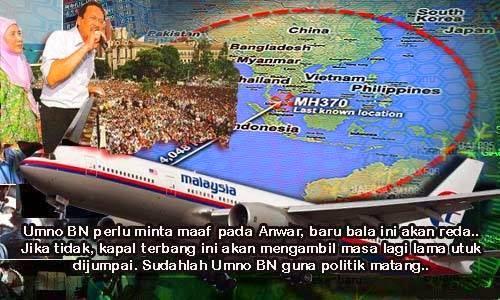 anwar-dalang-mh370