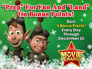 Free Disney Movie Rewards