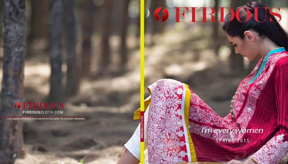 Firdous Summer Lawn Prints 2015