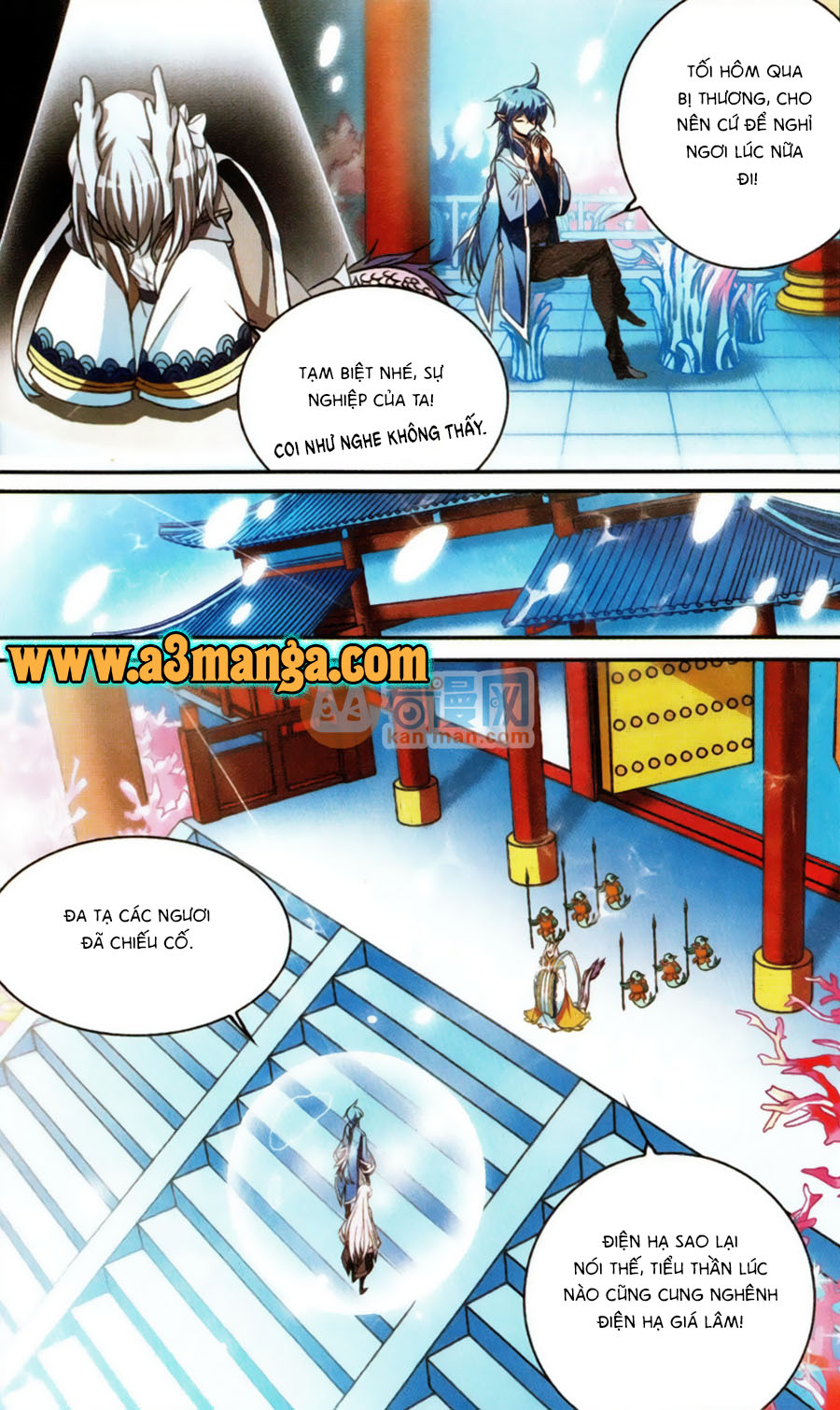 Tam Nhãn Hao Thiên Lục Chap 221.2