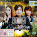 Sunday VCD Vol 129