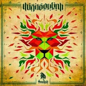 Album Souljah - This Is Souljah 2014