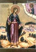 Άγιος νεομάρτυς Γεώργιος εκ Σερβίας
