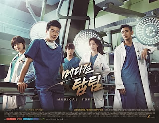 Film+Drama+Korea+Medical+Top+Team Film Drama Korea Oktober 2013