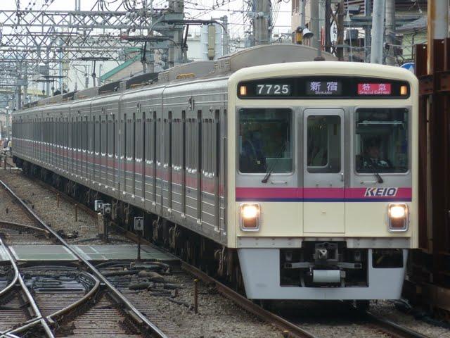 京王電鉄 特急 新宿行き1 7000系LED