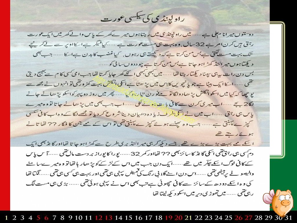 porn site in urdu fount