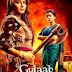 Gulaab Gang 2014 Hindi Watch HD Movie