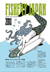 Fish Fry Japan 2011