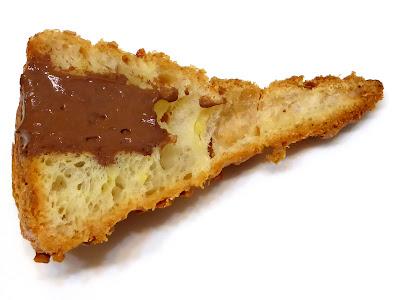 ベルギーチョコムース | Pain de U(パン・ド・ウー)