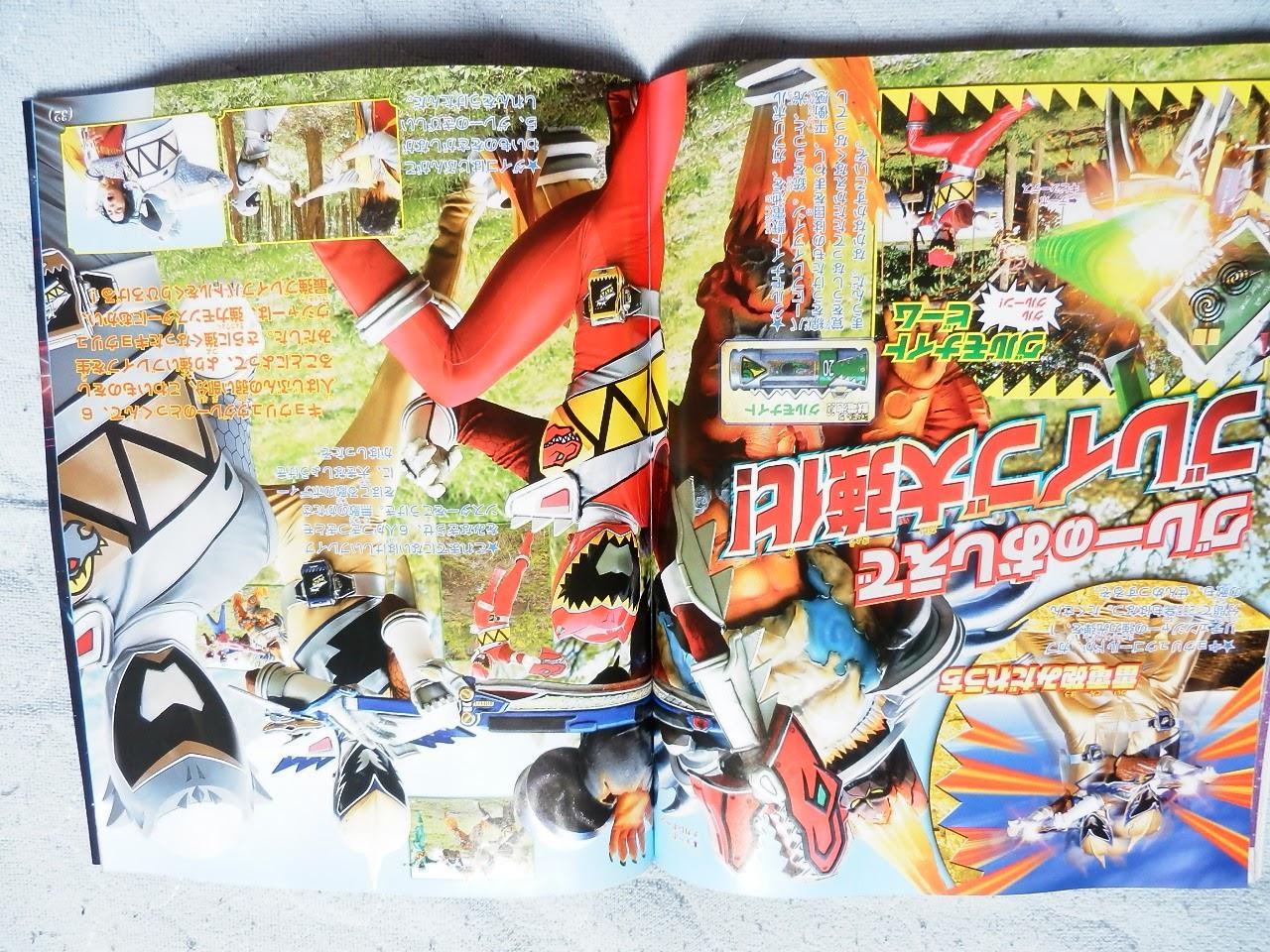Toku Insider: New Kyoryuger Pics (KyoryuGrey/Bunpachy ...