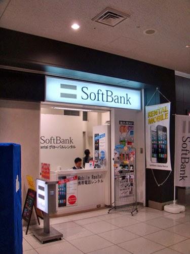 Rent A Pocket Wifi In Japan.