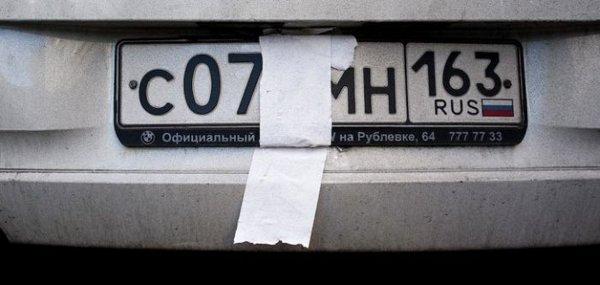 Как скрыть номер на мотоцикле