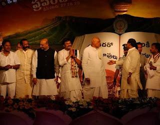 Chiranjeevi at Telugu Mahasabhalu Function