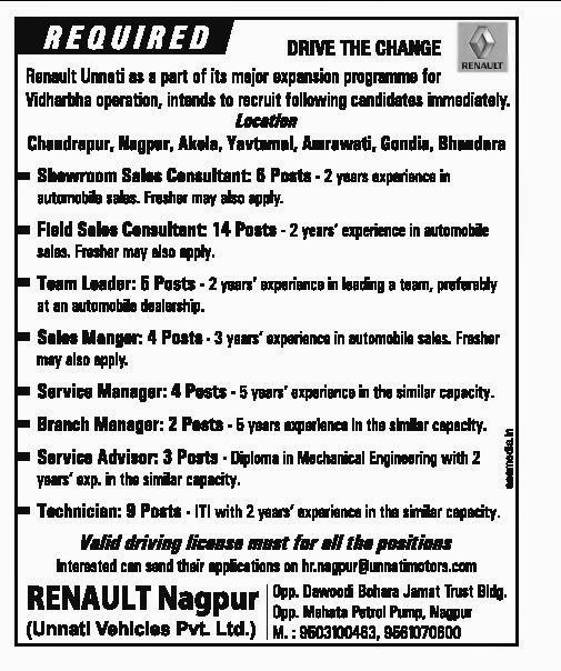 Vacancy in Renault Nagpur,Feb-2015