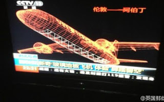 A screenshot of Chinese Central Television's report on Virgin Atlantic