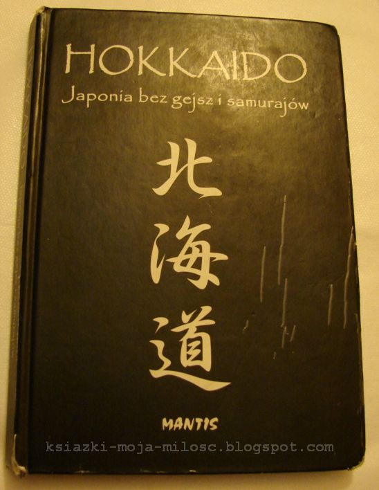 okładka książki Hokkaido Japonia bez gejsz i samurajów