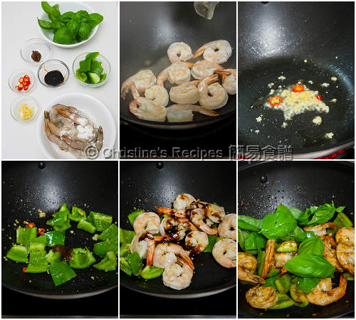 How To Make Stir-Fried Prawns with Sweet Soy Sauce and Basil