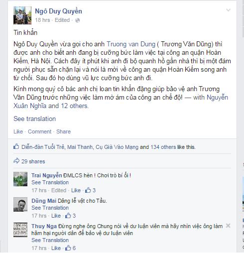 """Chuyện dài tập: """"Kinh hồn công an Việt Nam khủng bố zân chủ"""" Kỳ IV: Trương Văn Dũng bị bắt cóc!!!"""