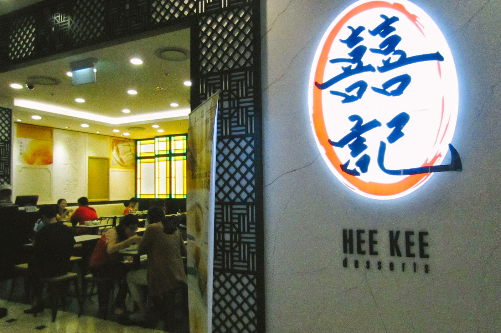 hee kee store location