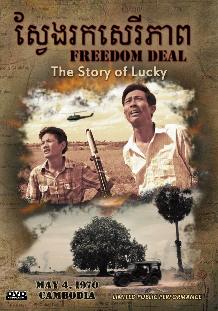 Official Movie Poster Image for Cambodia Film, FREEDOM DEAL: The Story of Lucky, a Film by Camerado Movies and Media
